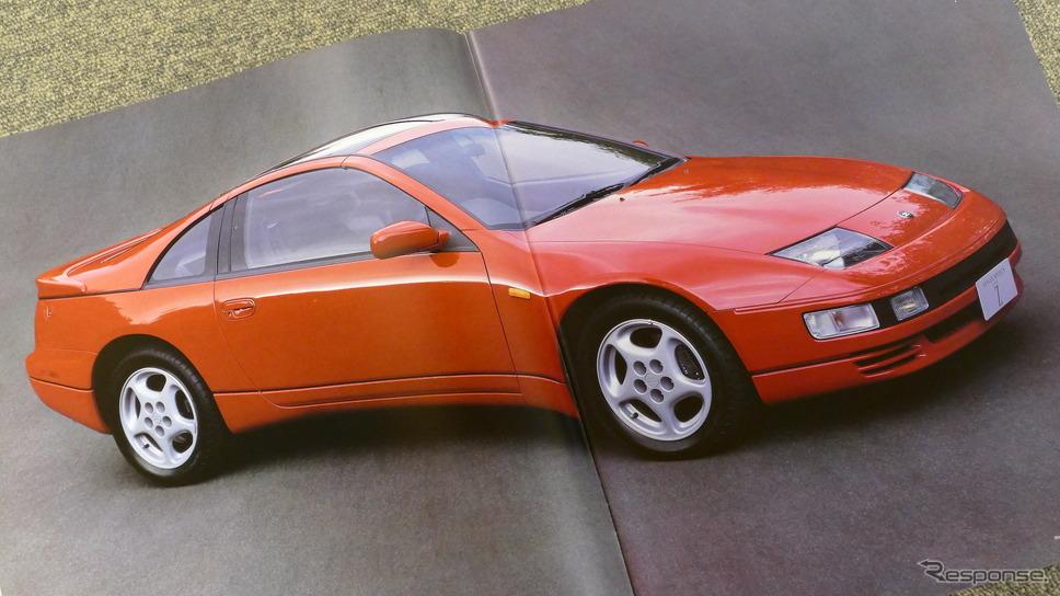 日産 フェアレディZ 4代目・Z32(1989年)