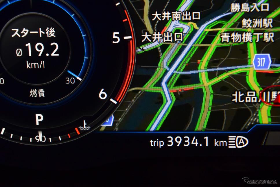 総走行距離3934.1km。