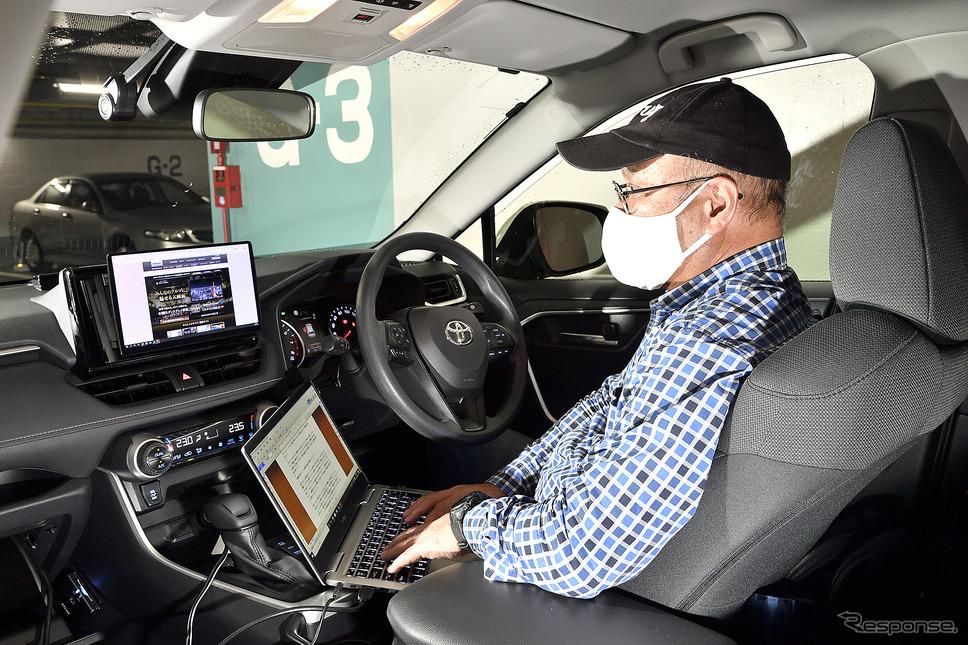 車内リモートワークが増えているなか、想像以上にサブモニターとして活用出来た