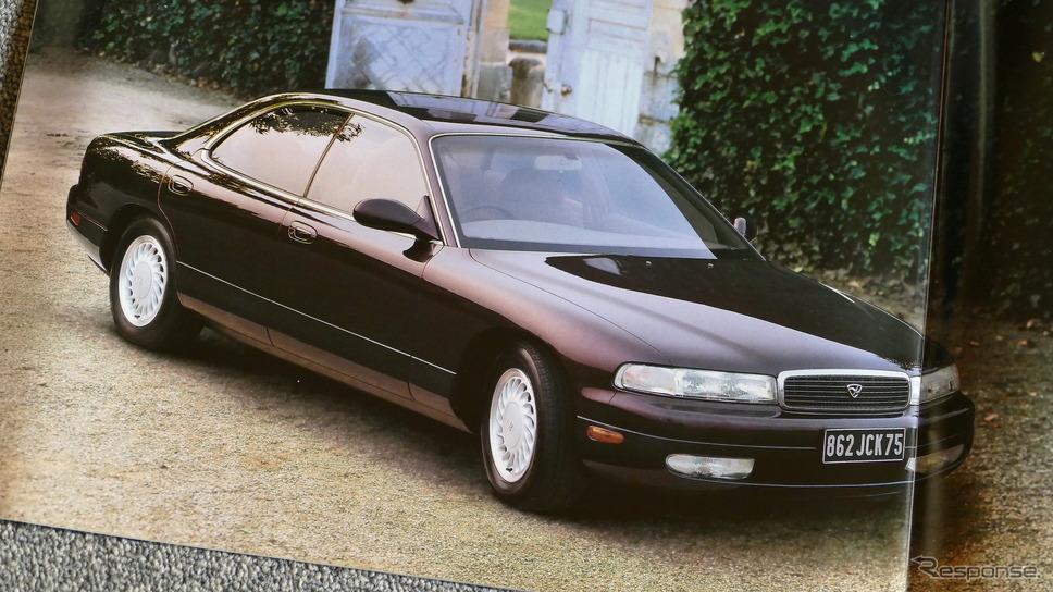 アンフィニ MS-9(1991年)