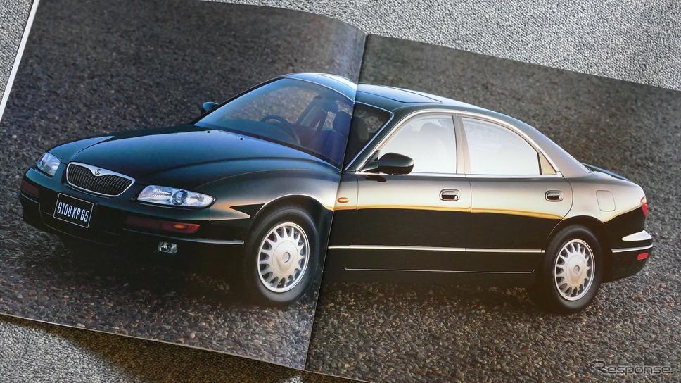 ユーノス800(1993年)