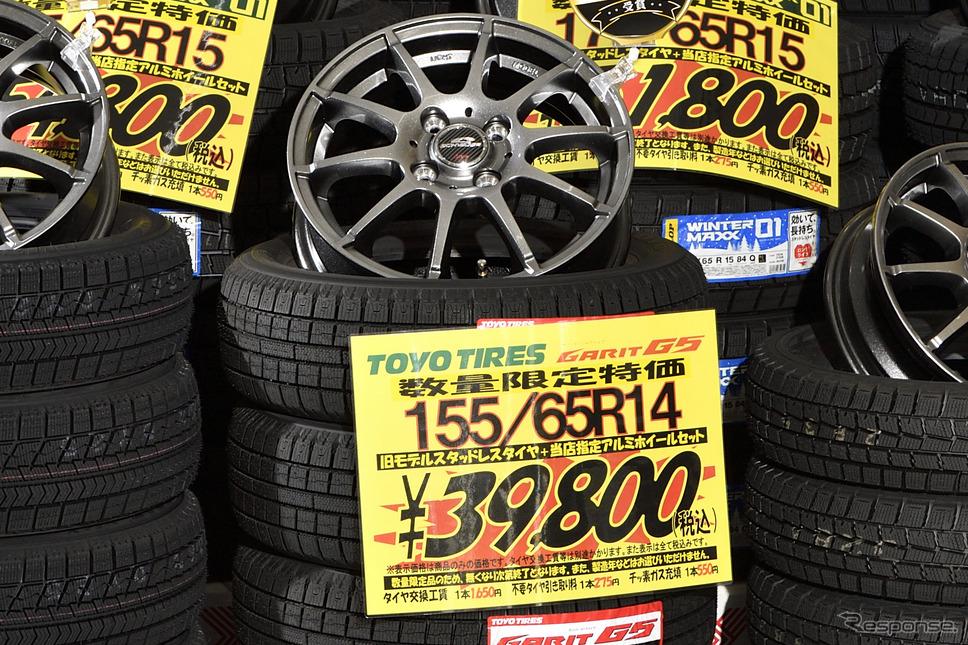 スタッドレスタイヤ+スタイリッシュなスノーホイールのセットで39,800円+工賃を実現
