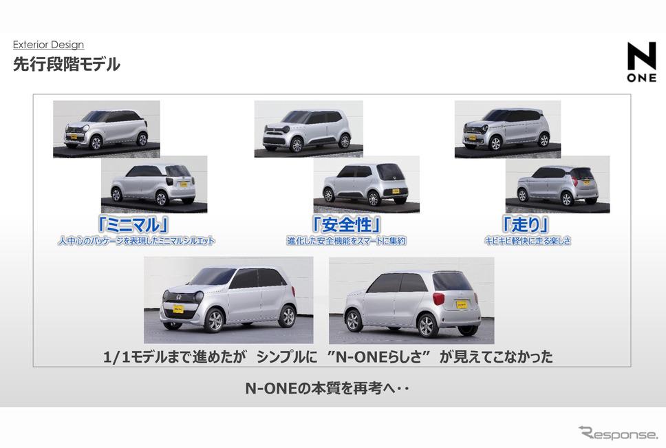 ホンダ N-ONE新型の先行段階モデル