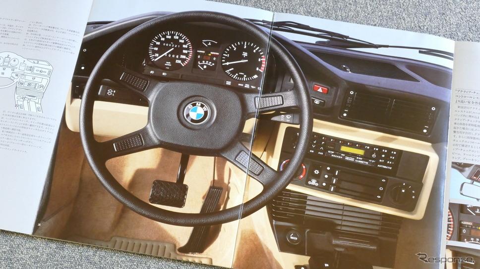 BMW5シリーズ(E28)