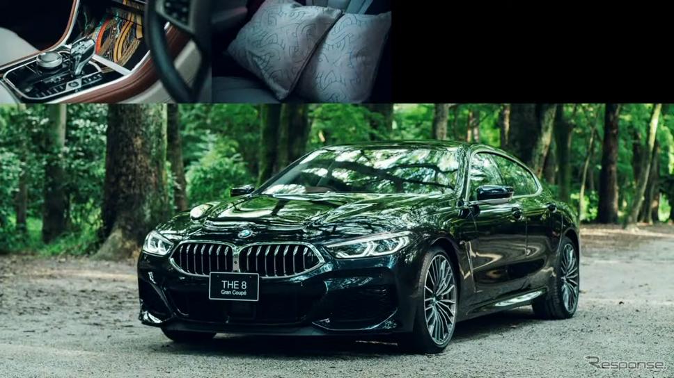 BMW 8シリーズグランクーペ京都エディション