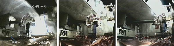 JAXA、テザー制御によるロボットの空間移動技術の実証に成功 3枚目の写真・画像