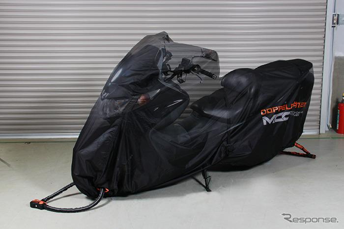 ドッペルギャンガー パッカブルモーターサイクルカバー DCC245-BK
