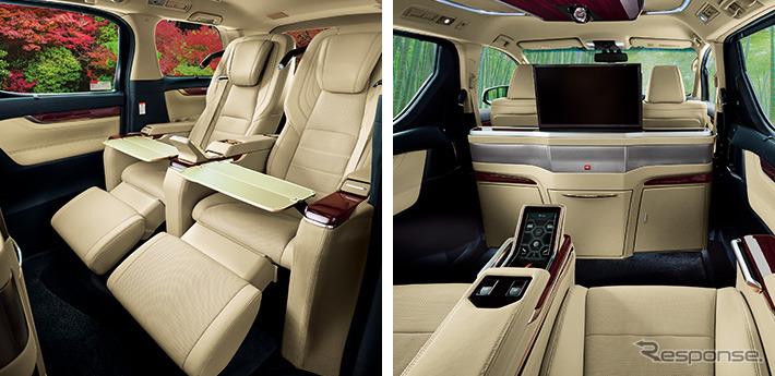 トヨタ、1,500万円超のアルファードを発売